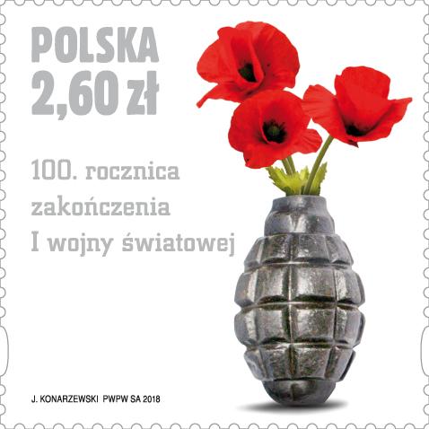 波兰11月11日发行第一次世界大战结束100周年邮票