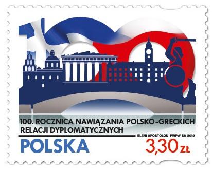 波兰4月30日发行波兰-希腊外交关系100周年邮票