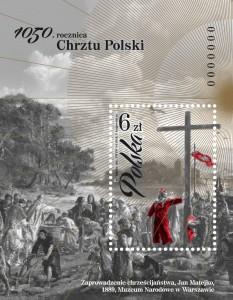 1050 rocznica Chrztu Polski bloczek rotograwiura