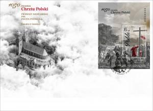 1050 rocznica Chrztu Polski koperta