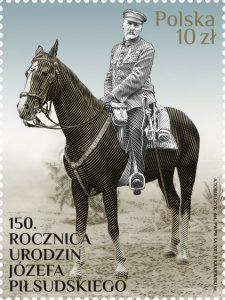 波兰12月5日发行约瑟夫・毕苏茨基诞辰150周年邮票