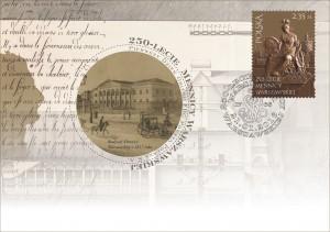 250-lecie Mennicy Warszawskiej koperta