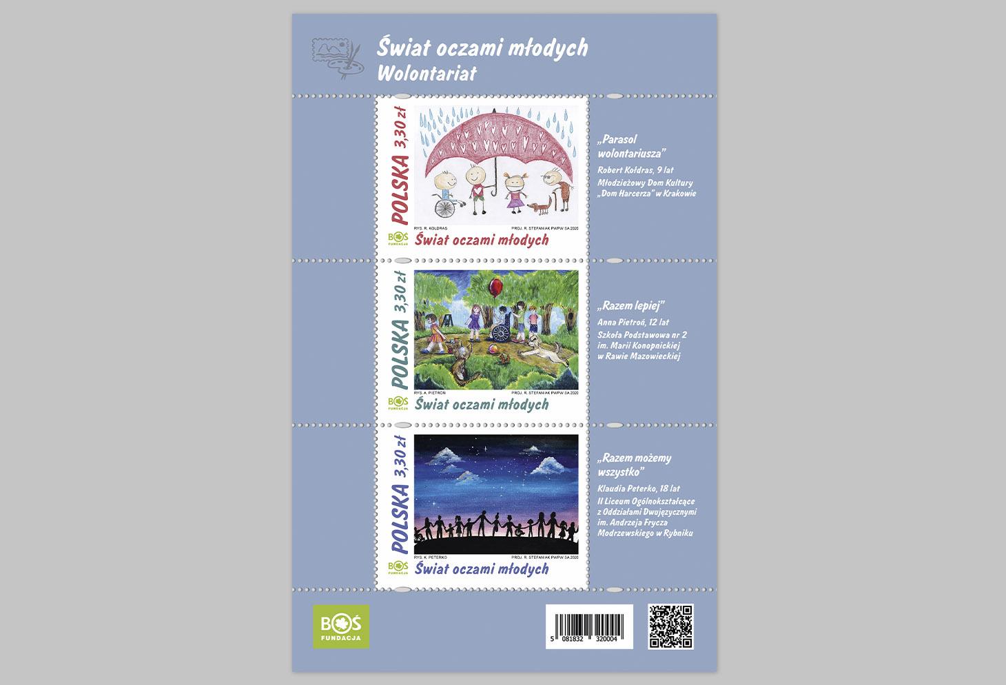 波兰9月28日发行年轻人眼中的世界邮票