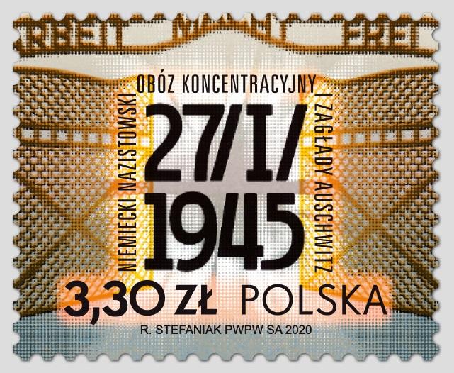 波兰1月27日发行解放奥斯威辛集中营75周年邮票