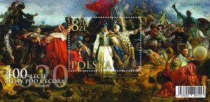 波兰9月18日发行塞科拉战役400年小型张