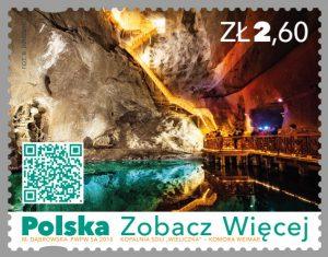 波兰7月23日发行了解波兰邮票