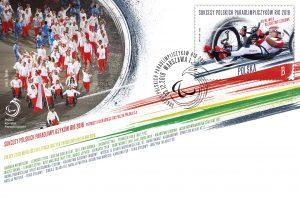 Paraolimpijczycy 2016 koperta