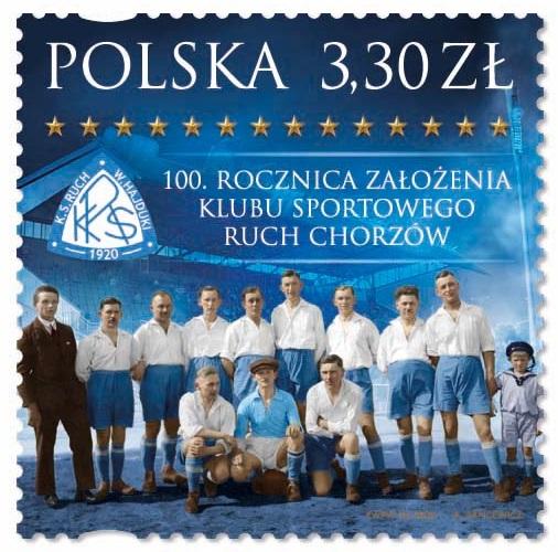 波兰4月20日发行鲁赫霍茹夫体育俱乐部成立100周年邮票