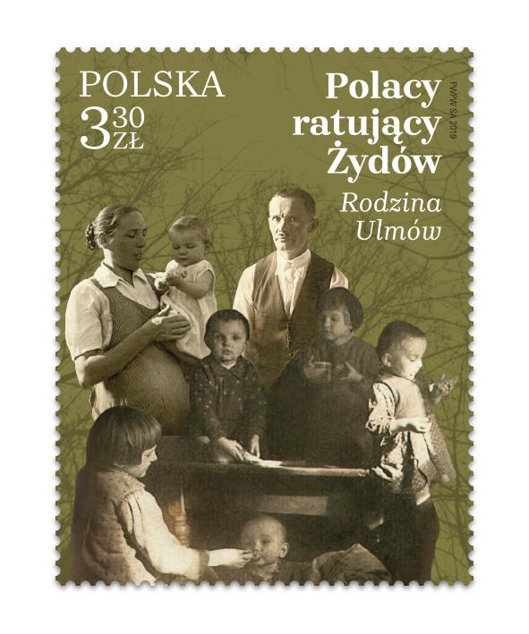 波兰3月24日发行波兰人拯救犹太人邮票