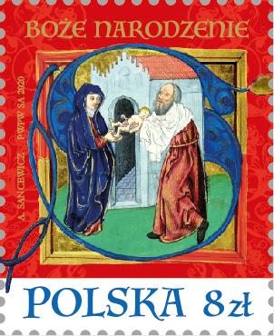 波兰11月16日发行2020圣诞节邮票