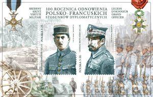 波兰4月2日发行波兰恢复与法国外交关系100周年小全张