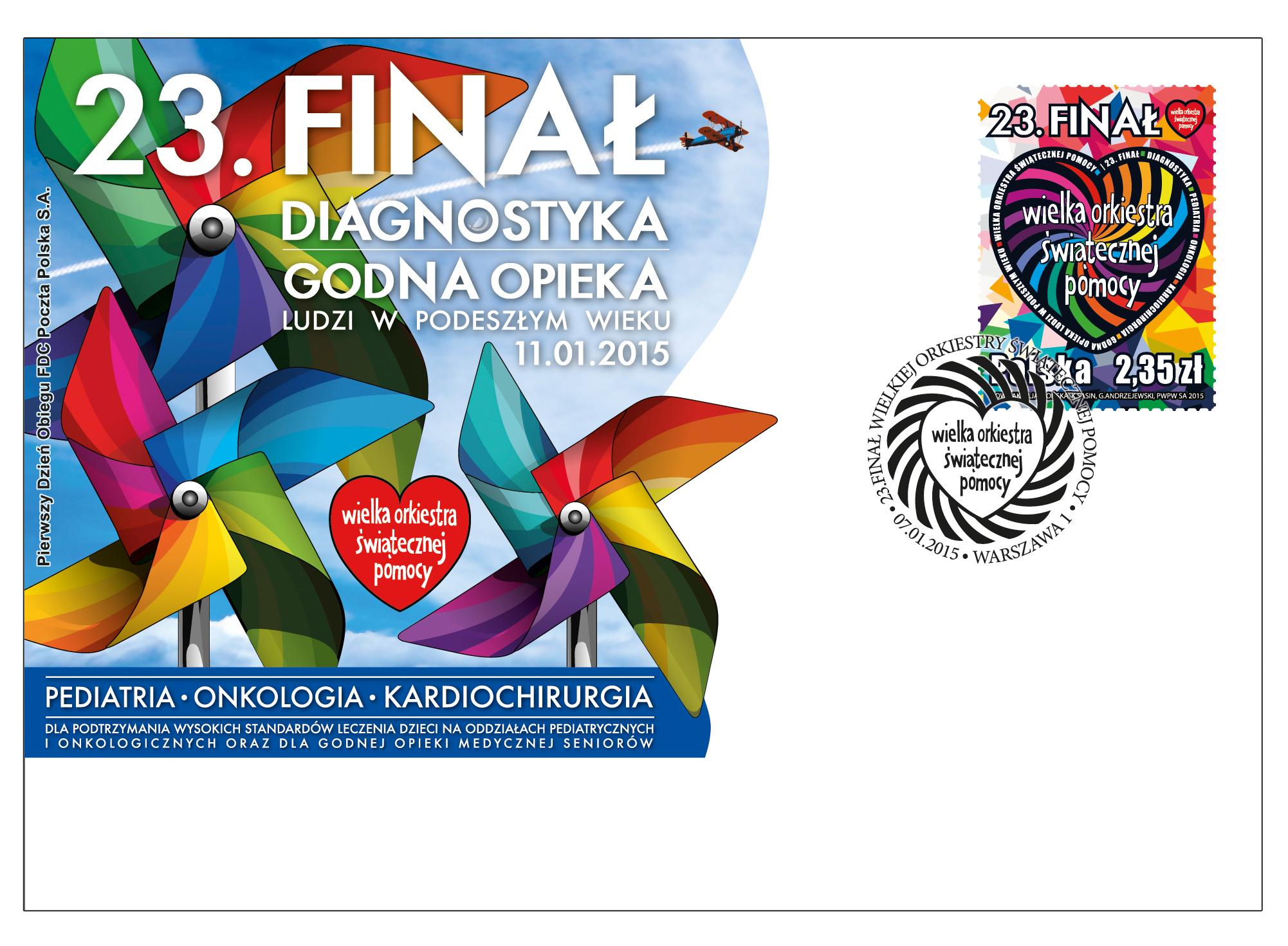 波兰2015年新邮首日封