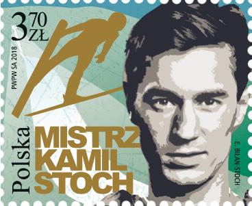 波兰4月14日发行冠军-卡米尔・斯托奇邮票