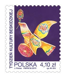 波兰6月19日发现贝斯基德文化周邮票