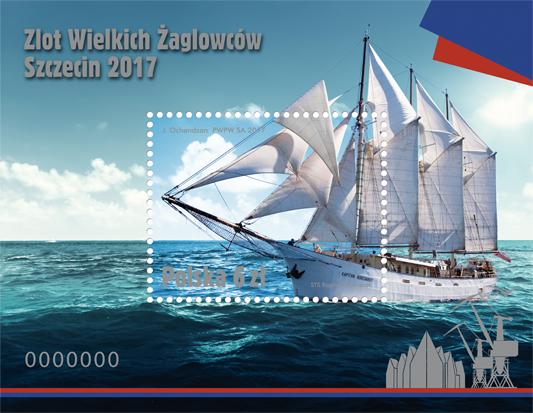 波兰8月5日发行什切青2017世界高桅帆船拉力赛小型张