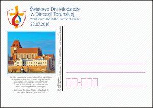 ŚDM - kartka Toruń(1)
