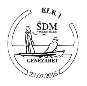 Datownik ŚDM EŁK1