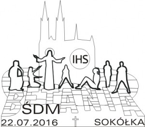 Datownik ŚDM Sokółka