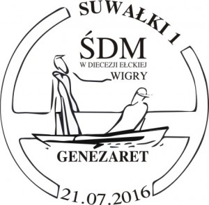 Datownik ŚDM Suwałki 1