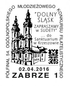 Datownik okolicznościowy 02.04.2016 Katowice