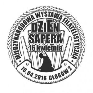 Datownik okolicznościowy 10.04.2016 Wrocław