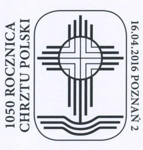 Datownik-okolicznościowy-16.04.2016-Poznań