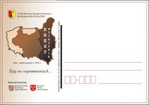 Karta 23 Katowice