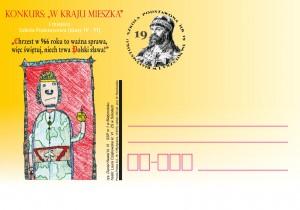 karta pocztowa_17_konkurs