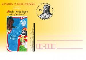 karta pocztowa_18_konkurs