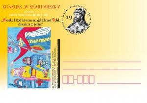 karta pocztowa_19_konkurs