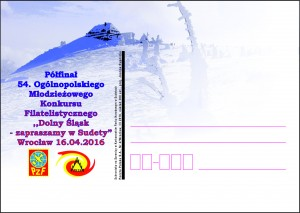 Kartka okolicznościowa Półfinał 54. Ogólnopolskiego Młodzieżowego Konkursu Filatelistycznego Dolny Śląsk-zapraszamy w Sudety