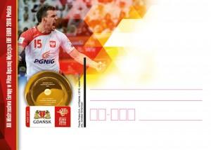 XII Mistrzostwa Europy w Piłce Ręcznej Mężczyzn EHF EURO 2016 Gdańsk