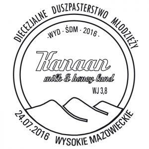 datownik ŚDM Wysokie Maz_1