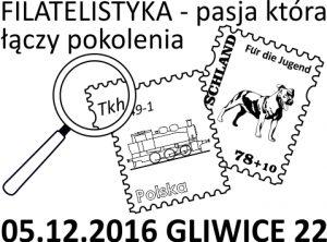 datownik okolicznościowy 05.12.2016 Katowice