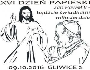 datownik okolicznościowy 09.10.2016 Katowice