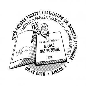 datownik okolicznościowy 09.12.2016 Lublin