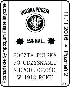 datownik okolicznościowy 11.11.2016 Poznań