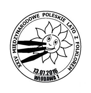 datownik okolicznościowy 13.07.2016 Lublin