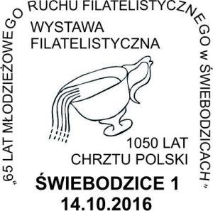 datownik okolicznościowy 14.10.2016 Wrocław