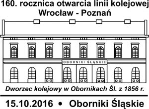 datownik okolicznościowy 15.10.2016 Wrocław (2)
