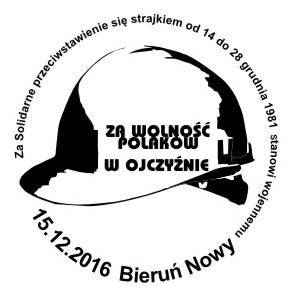 datownik okolicznościowy 15.12.2016 Katowice