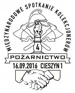 datownik okolicznościowy 16.09.2016 Katowice