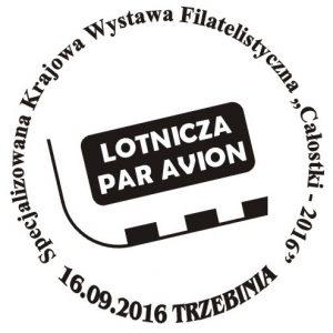 datownik okolicznościowy 16.09.2016 Kraków
