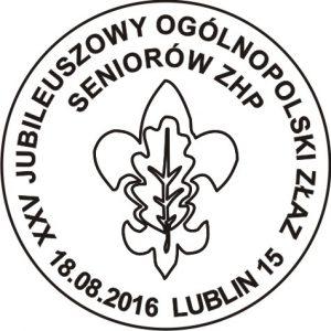 datownik okolicznościowy 18.08.2016 Lublin