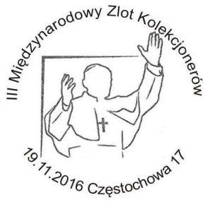 datownik okolicznościowy 19.11.2016 Katowice