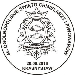 datownik okolicznościowy 20.08.2016 Lublin