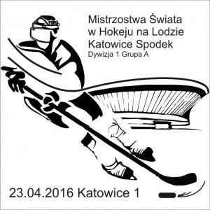 datownik okolicznościowy 23.04.2016 Katowice