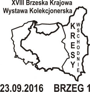 datownik okolicznościowy 23.09.2016 Katowice