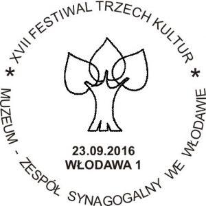 datownik okolicznościowy 23.09.2016 Lublin