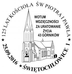 datownik okolicznościowy 25.09.2016 Katowice